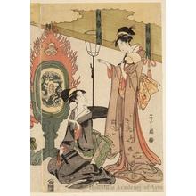 Hosoda Eishi: A Visual Parody of Ushiwakamaru and Princes Joruri - Honolulu Museum of Art