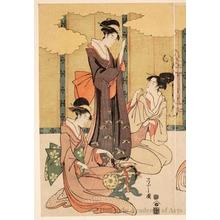 細田栄之: A Visual Parody of Ushiwakamaru and Princes Joruri - ホノルル美術館
