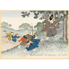 Kobayashi Eitaku: Playing War (plate #4 of 12 plates from a book entitled