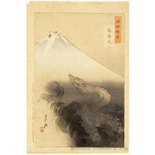 Ogata Gekko: Dragon Rising to the Heaven - Honolulu Museum of Art