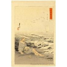 Ogata Gekko: Exile Priest Shunkan - Honolulu Museum of Art