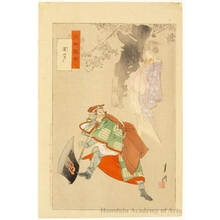 Ogata Gekko: Sekinoto - Honolulu Museum of Art