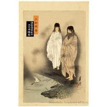 尾形月耕: Izanagi and Izanami Standing on Amano-Ukihahi Bridge - ホノルル美術館