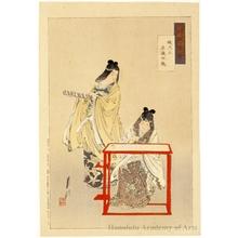 Ogata Gekko: Needlewomen Kurehatori and Ayahatori - Honolulu Museum of Art