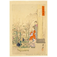 Ogata Gekko: Flower Seller and Woman Arranging Flowers - Honolulu Museum of Art