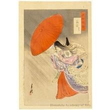 Ogata Gekko: Ono no Komachi: Praying for Rain - Honolulu Museum of Art