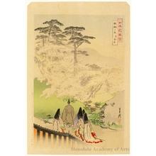Ogata Gekko: Cherry Blossom Trees at Daigo: Toyotomi Hideyoshi - Honolulu Museum of Art