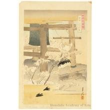 Ogata Gekko: Cherry Blossoms in the Morning - Honolulu Museum of Art