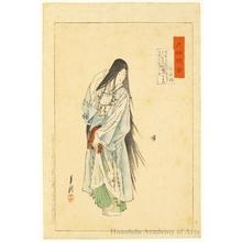 尾形月耕: Princess Sotoori - ホノルル美術館