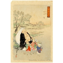 尾形月耕: Hotei at Kawagoe - ホノルル美術館