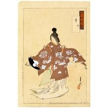 Ogata Gekko: Dance Performance: Shizuka - Honolulu Museum of Art