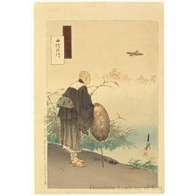 Ogata Gekko: Saigyö Höshi - Honolulu Museum of Art