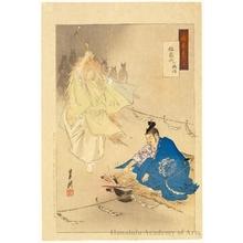 Ogata Gekko: The Swordsmith of Mt Inari - Honolulu Museum of Art
