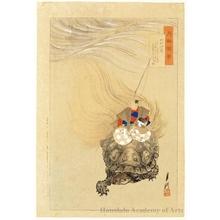 尾形月耕: Mizunoe no Urashima (Urashima Tarö) - ホノルル美術館
