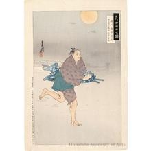 Ogata Gekko: The Ronin Yokokawa Kanpei Munetoshi - Honolulu Museum of Art