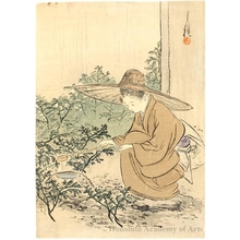 Ogata Gekko: Opening the Teahouse - Honolulu Museum of Art