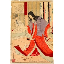 Adachi Ginko: The Lady-in-Waiting Ben No Naishi - Honolulu Museum of Art