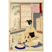 Adachi Ginko: Keuchi Takiko in a Typical Pose - Honolulu Museum of Art