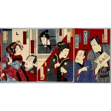 Adachi Ginko: Nakamura Shikan as Genemon, Onoe Kikugorö as Bantö Zenroku, Onoe Iroha as Osome's Mother, Bandö Shüchö as Decchi Hisamatsu, Nakamura Shikan as Puppeteer, Onoe Kikugorö as Osome - Honolulu Museum of Art