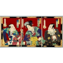 Adachi Ginko: Bandö Hikosaburö as Yakkko, Onoe Kikugorö as Female Daimyö, and Nakamura Shikan as Monkey Entertainer - Honolulu Museum of Art