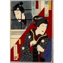 Adachi Ginko: Onoe Iroha as Osome's Mother, Bandö Shüchö as Decchi Hisamatsu - Honolulu Museum of Art