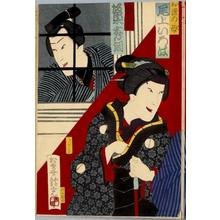 安達吟光: Onoe Iroha as Osome's Mother, Bandö Shüchö as Decchi Hisamatsu - ホノルル美術館