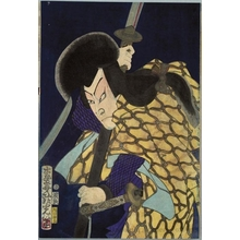 安達吟光: Bandö Hikosaburö as Akushichibyöei Kagekiyo - ホノルル美術館