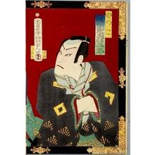 Adachi Ginko: Bandö Hikosaburö as Yakkko - Honolulu Museum of Art