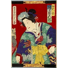 Adachi Ginko: Onoe Kikugorö as Female Daimyö - Honolulu Museum of Art