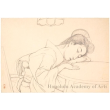 Hashiguchi Goyo: Woman taking a catnap - Honolulu Museum of Art