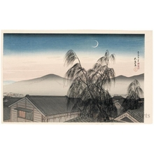 Hashiguchi Goyo: Crescent Moon Over Köbe - Honolulu Museum of Art
