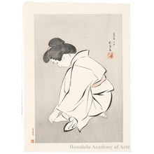 Hashiguchi Goyo: Woman Clipping Her Toe Nails - Honolulu Museum of Art