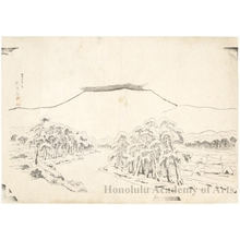 Hashiguchi Goyo: Mount Ibuki in Snow From Tarui - Honolulu Museum of Art