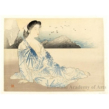 Kajita Hanko: A Bath - Honolulu Museum of Art