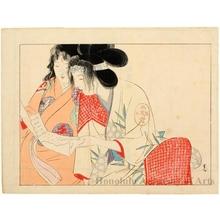 梶田半古: Letter - ホノルル美術館