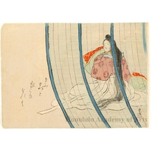 梶田半古: Princess Nukata - ホノルル美術館