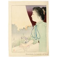 Kajita Hanko: Welcome - Honolulu Museum of Art