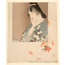 Kajita Hanko: Coloration of Maple Leaf - Honolulu Museum of Art