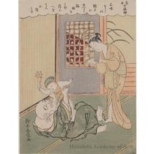 鈴木春信: Hotei - ホノルル美術館