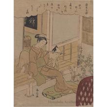Suzuki Harunobu: Kiyohara no Motosuke - Honolulu Museum of Art