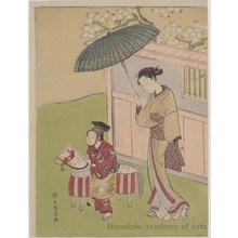 Suzuki Harunobu: Boy on a Hobby Horse - Honolulu Museum of Art