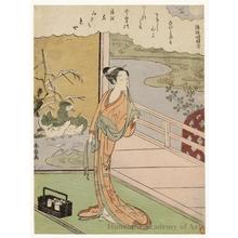 Suzuki Harunobu: Minamoto no Nobuaki Ason - Honolulu Museum of Art