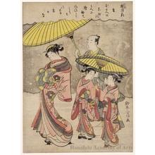 鈴木春信: Snow - ホノルル美術館