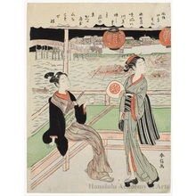 Suzuki Harunobu: June - Honolulu Museum of Art