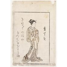 鈴木春信: Ehon Sirö Bijin Awase (Book Title): Kisue - ホノルル美術館