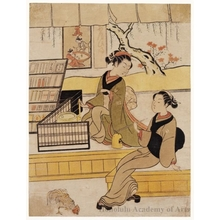 Suzuki Harunobu: Ofuji With A Visitor - Honolulu Museum of Art