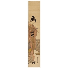 Suzuki Harunobu: Young Man with Fishing Pole and Net (descriptive title) - Honolulu Museum of Art