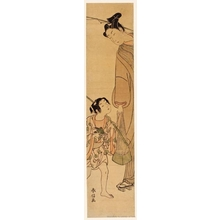 Suzuki Harunobu: Young Man and Boy Going Fishing (descriptive title) - Honolulu Museum of Art