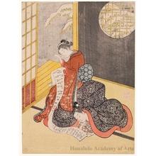 鈴木春信: A Parody of the Chinese Sage, Sun Kang: A Couple Reading A Letter - ホノルル美術館