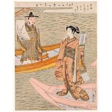 鈴木春信: An Analogue of the Noh Play Haku-Rakuten - ホノルル美術館